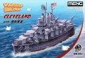 モンモデル[MENWB-007]ウォーシップビルダー 軽巡洋艦 クリーブランド