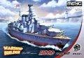 モンモデル[MENWB-005]ウォーシップビルダー 巡洋戦艦 フッド