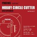 モンモデル[MENMTS-037]サークルカッター (模型用マスキングテープ専用)