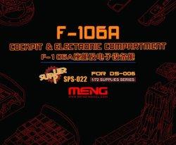 画像1: モンモデル[SPS-022]1/72 F-106Aコックピットと電子部品(レジン)