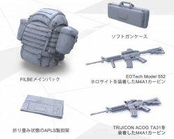 画像2: モンモデル[MENSPS-027]1/35 現用アメリカ海兵隊個人装備携行品