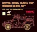 モンモデル[MENSPS-064]1/35 イギリス ハスキー TVS タイヤセット(レジン製)