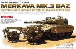 画像1: モンモデル[TS-005]1/35 IDF メルカバMk.III Baz/Nochri Dalet マインローラー付