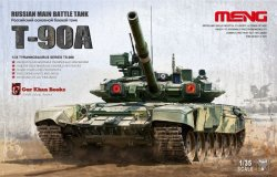 画像1: モンモデル[MENTS-006]1/35ロシア軍主力戦車 T-90A