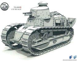 画像1: モンモデル[MENTS-008S]1/35 日本陸軍ルノー甲型戦車(日本限定品1000個)