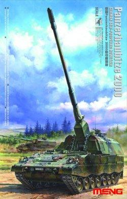 画像1: モンモデル[MENTS-012]1/35ドイツPanzerhaubitze2000自走榴弾砲