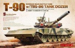 画像1: モンモデル[MENTS-014]1/35 ロシアT-90主力戦車、TBS-86ドーザーブレード搭載