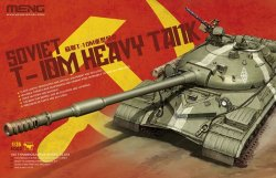 画像1: モンモデル[MENTS-018]1/35 ソ連T-10M重戦車