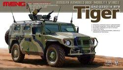 画像1: モンモデル[MENVS-003]1/35 ロシアGAZ-233014 STS 高機動装甲車タイガー