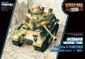 モンモデル[MENWWT-007]WWT ドイツ中戦車 パンター