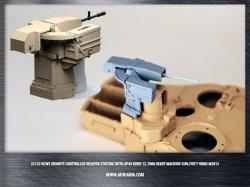 画像1: Miniarm[B35153]1/35 露 T-90MS 遠隔操作銃塔 2015年型(タイガーモデル用)