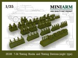 画像1: Miniarm[B35166]1/35 WWII ロシア/ソビエト T-34用牽引フックと牽引装置 (8種類入り)