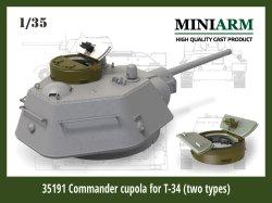 画像1: Miniarm[B35191]1/35 WWII ロシア/ソ連 T-34用戦車長用キューポラ二枚ハッチ仕様セット(ドラゴン/ズベズダ対応)