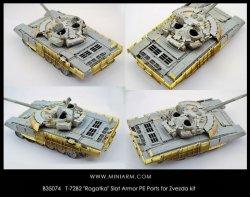 """画像1: Miniarm[B35074t]T-72B2 """"Rogatka"""" スラットアーマーセット(トランぺッター用)(2016改訂)"""