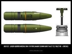 画像1: Miniarm[B35121]1/35 T-64/T-72/T-80/T-90 9M-119 レフレークス 砲口発射ミサイルセット(デカール付き)(汎用)