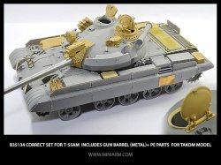 画像1: Miniarm[B35134]1/35 T-55AM ディティールセット(タコム2041用)