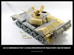 画像1: Miniarm[B35137]1/35 現用露 T-55 1964年型 改造セット(プラハ動乱1968)(タコム用)