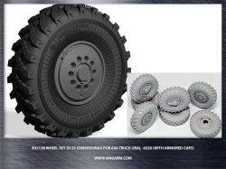 画像1: Miniarm[B35138]1/35 ウラル4320 ホイールセット(OI-25)装甲ハブキャップ付き