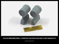 画像1: Miniarm[B35142]1/35 WWII露 BDSha-5 煙幕発生装置セット