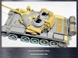 画像1: Miniarm[B35148]1/35 現用露 T-55AD改造セット(タコム/ミニアート用)