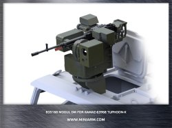 画像1: Miniarm[B35168]1/35 タイフーンK用 遠隔操作銃塔