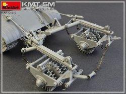 画像3: ミニアート[MA37036]1/35 KMT-5M地雷除去装置(マインローラー)