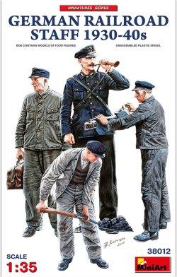 画像1: ミニアート[MA38012]1/35 ドイツ駅員スタッフ1930-40年代(4体入)