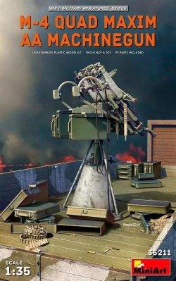 画像1: ミニアート[MA35211]1/35 M-4クワッド マキシムAAマシンガン
