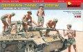 ミニアート[MA35278]1/35 ドイツ戦車兵アフリカ兵団フィギュアセット5体入