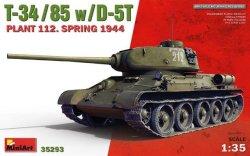 画像1: ミニアート[MA35293]1/35T-34-85 w/D-5T  第112工場製 (1944年春)