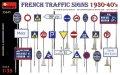 ミニアート[MA35645]1/35 道路標識  フランス1930〜40年代