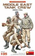ミニアート[MA37061]1/35 中東戦車兵1960-70年代 4体入