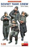 ミニアート[MA37063]1/35 ソビエト戦車兵(冬季防寒具着用)1970-1980年代4体入