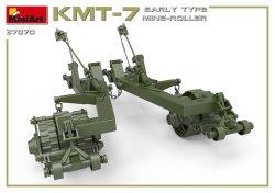 画像4: ミニアート[MA37070]1/35 KMT-7初期型地雷除去装置(マインローラー)