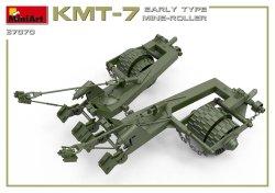 画像5: ミニアート[MA37070]1/35 KMT-7初期型地雷除去装置(マインローラー)