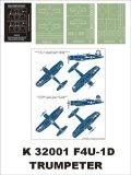 Montex[K32001]1/32FU1Dコルセア (トランペッター用)