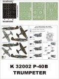 Montex[K32002]1/32P-40Bイギリス/フライングタイガー (トランペッター用)