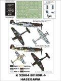 Montex[K32004]1/32 Bf 109K-4