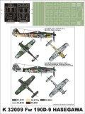 Montex[K32009]1/32 Fw 190D-9