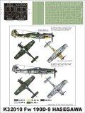 Montex[K32010]1/32 Fw 190D-9