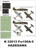 Montex[K32013]1/32フォッケウルフA-5 (ハセガワ用)
