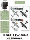 Montex[K32014]1/32フォッケウルフA-6 (ハセガワ用)