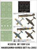 Montex[K32016]1/32メッサーシュミットF-4 (ハセガワ用)