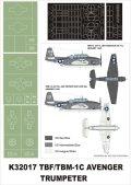 Montex[K32017]1/32 TBF-1C Avenger