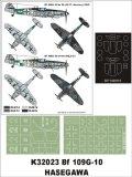 Montex[K32023]1/32 Bf 109G-10