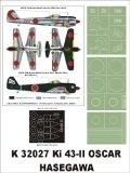 Montex[K32027]1/32 Ki-43 II Oscar