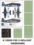 Montex[K32029]1/32F6-F-3 ヘルキャット (ハセガワ用)