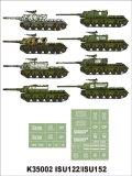 Montex[K35002]1/35JSU-122/152 (ドラゴン/ズベズダ用)