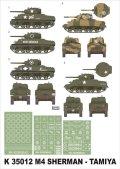 Montex[K35012]1/35M4 シャーマン (タミヤ用)