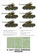 Montex[K35017]1/35M4A3(76) シャーマン (ドラゴン用)